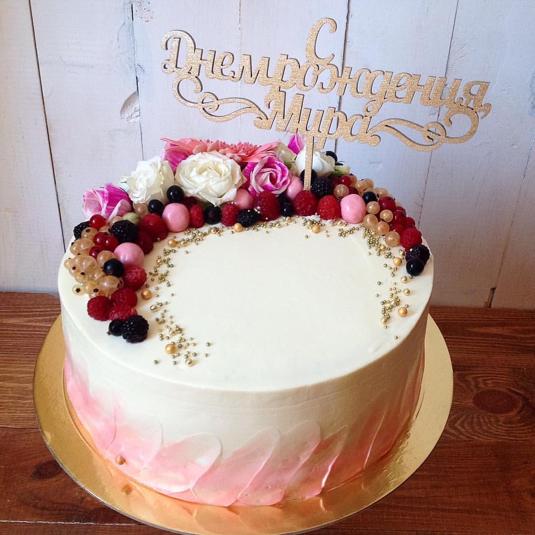 Украшение на торт с днем рождения фото